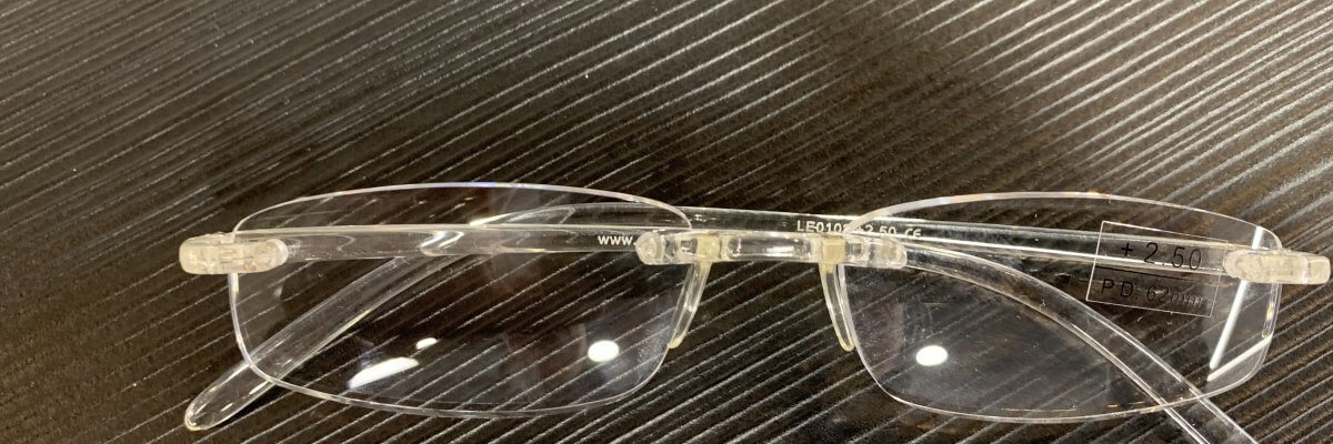 Supermarkt leesbril goedkoop, maar niet ideaal voor uw ogen
